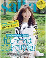20160507_saita_6