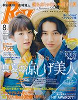 20160623_ray_8