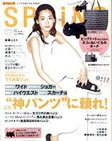 20160623_spring_7