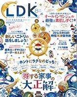 20160628_ldk_8