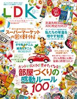 20160728_ldk_9